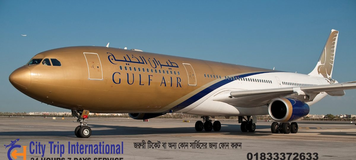 Gulf Air Dhaka Office | Contact Number, Address, Ticket Booking 01833372633
