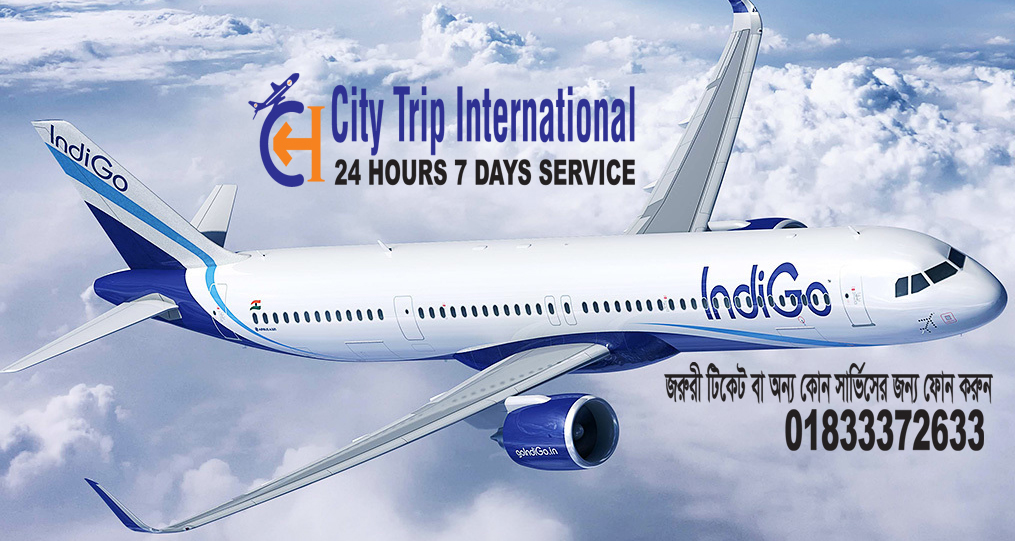 Indigo Airlines Dhaka Office | Contact Number 01833372633 Ticket Booking