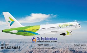 Salam Air Dhaka sales Office   Contact Number, Address, Ticket Booking