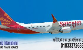 SpiceJet Airlines Dhaka Office   Contact Number 01833372633 Ticket Booking
