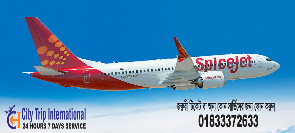 SpiceJet Airlines Dhaka Office | Contact Number 01833372633 Ticket Booking