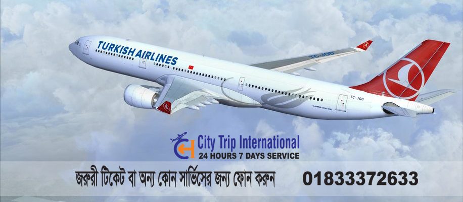 Turkish Airlines Dhaka Office | Ticket Booking, Contact Number, Address