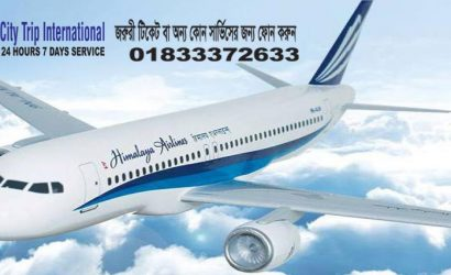 Himalaya Airlines Ticket Booking 01833372633